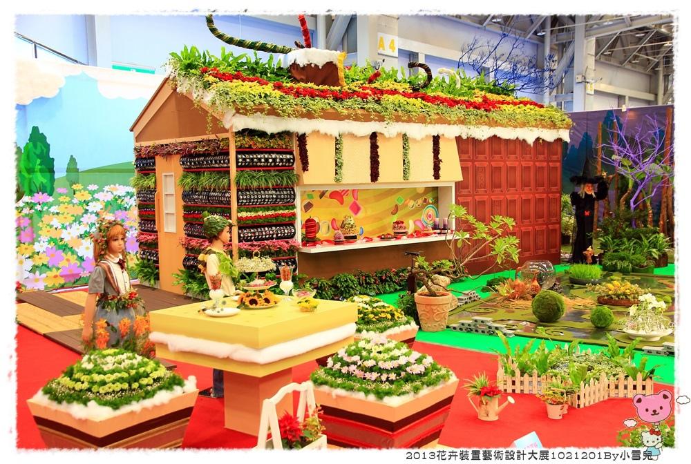 2013花卉裝置藝術設計大展1021201By小雪兒IMG_1384.JPG
