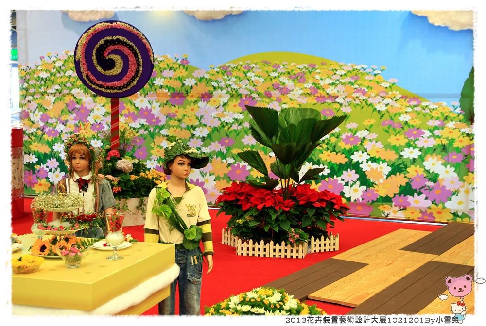 2013花卉裝置藝術設計大展1021201By小雪兒IMG_1386.JPG
