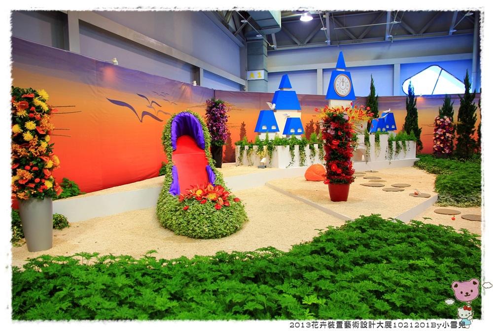 2013花卉裝置藝術設計大展1021201By小雪兒IMG_1404.JPG