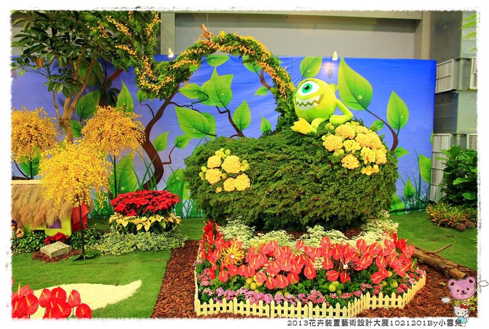 2013花卉裝置藝術設計大展1021201By小雪兒IMG_1415.JPG