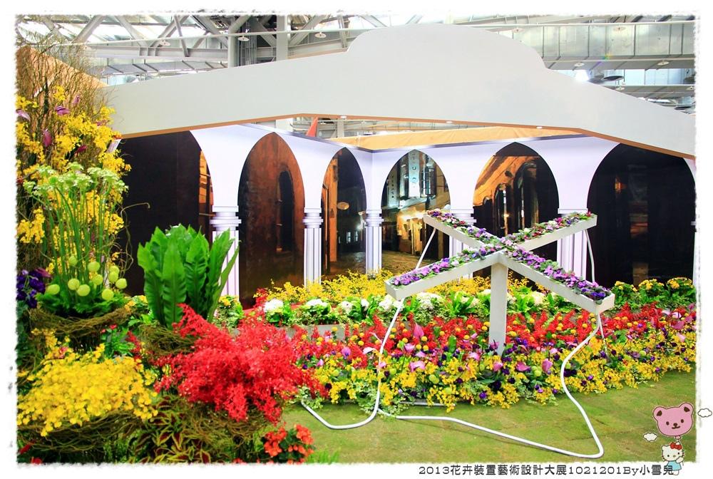 2013花卉裝置藝術設計大展1021201By小雪兒IMG_1416.JPG