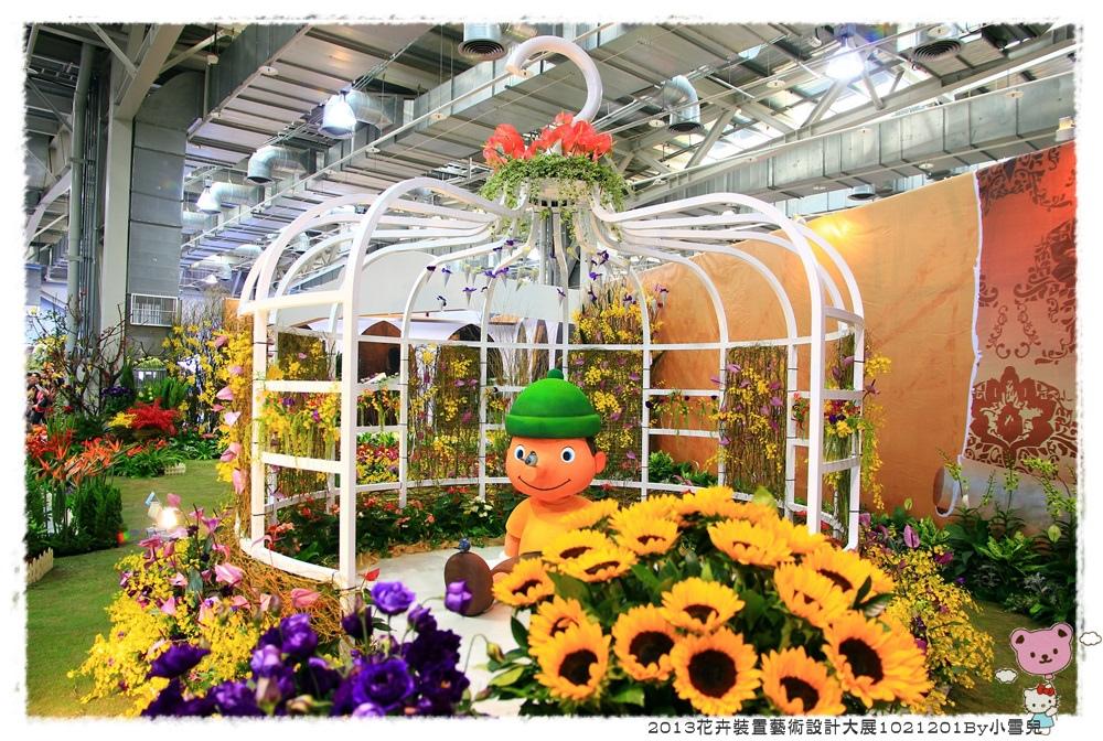 2013花卉裝置藝術設計大展1021201By小雪兒IMG_1428.JPG