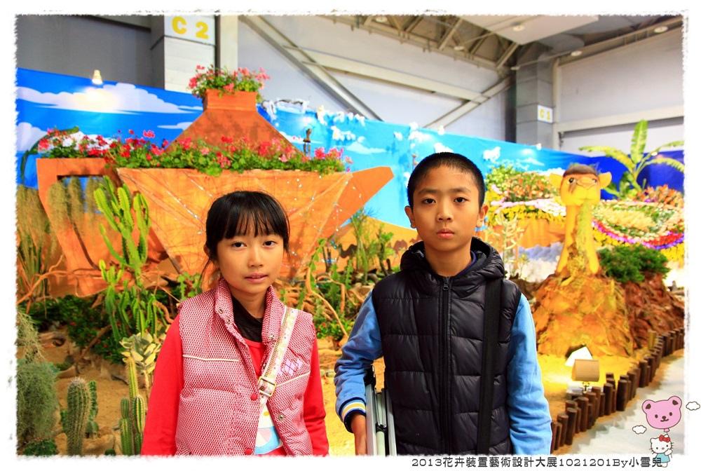 2013花卉裝置藝術設計大展1021201By小雪兒IMG_1435.JPG