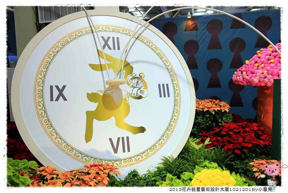 2013花卉裝置藝術設計大展1021201By小雪兒IMG_1443.JPG