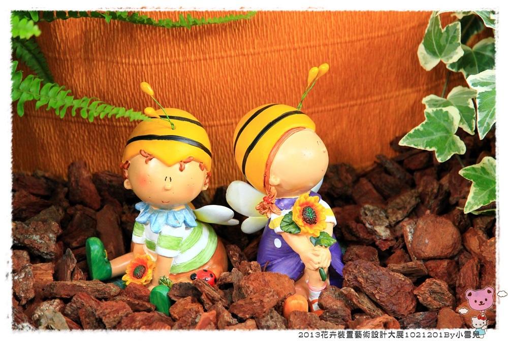 2013花卉裝置藝術設計大展1021201By小雪兒IMG_1446.JPG