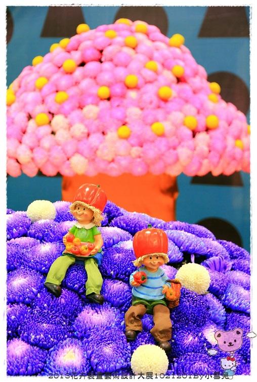 2013花卉裝置藝術設計大展1021201By小雪兒IMG_1450.JPG