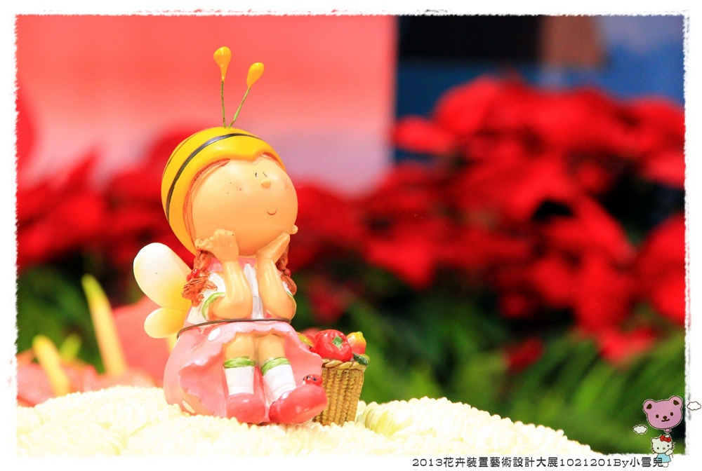 2013花卉裝置藝術設計大展1021201By小雪兒IMG_1462.JPG