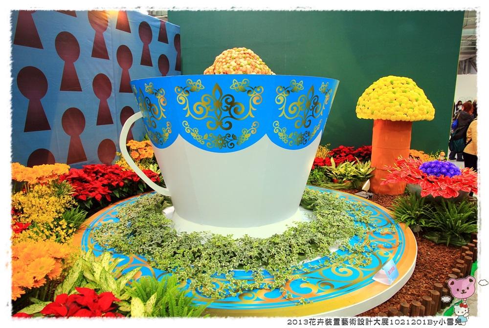 2013花卉裝置藝術設計大展1021201By小雪兒IMG_1466.JPG
