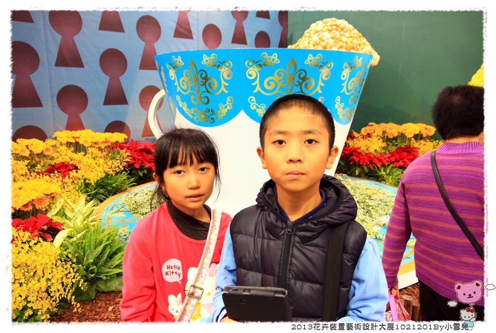2013花卉裝置藝術設計大展1021201By小雪兒IMG_1467.JPG