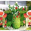 2013花卉裝置藝術設計大展1021201By小雪兒IMG_1476.JPG