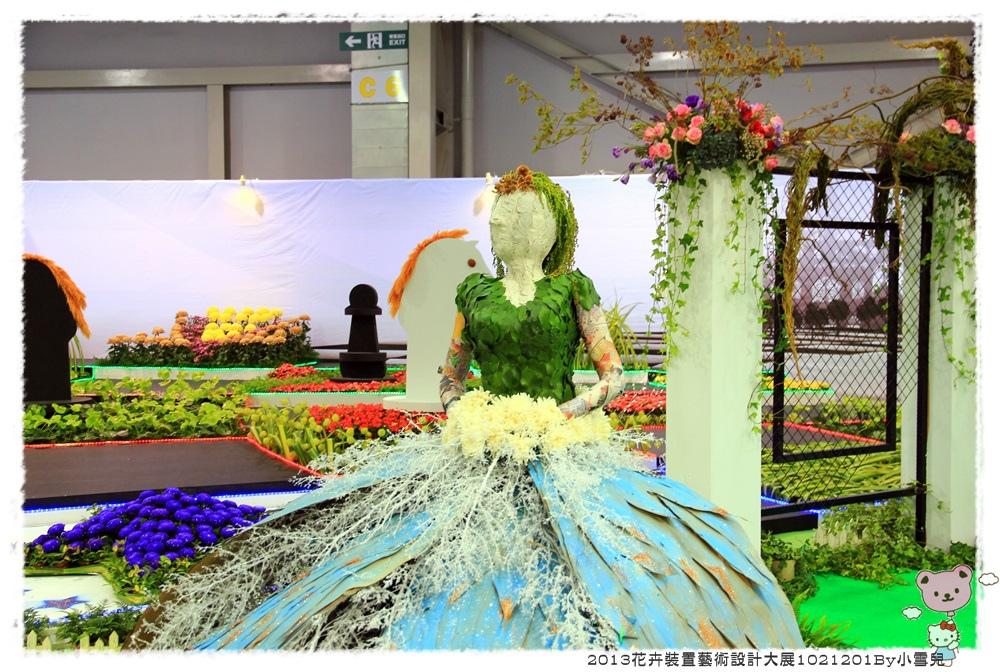 2013花卉裝置藝術設計大展1021201By小雪兒IMG_1487.JPG