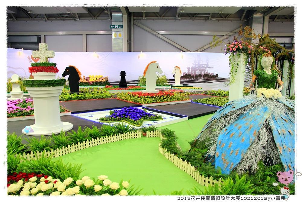 2013花卉裝置藝術設計大展1021201By小雪兒IMG_1490.JPG