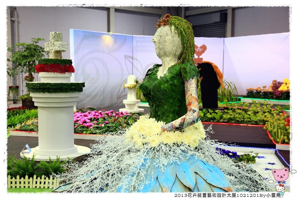 2013花卉裝置藝術設計大展1021201By小雪兒IMG_1496.JPG