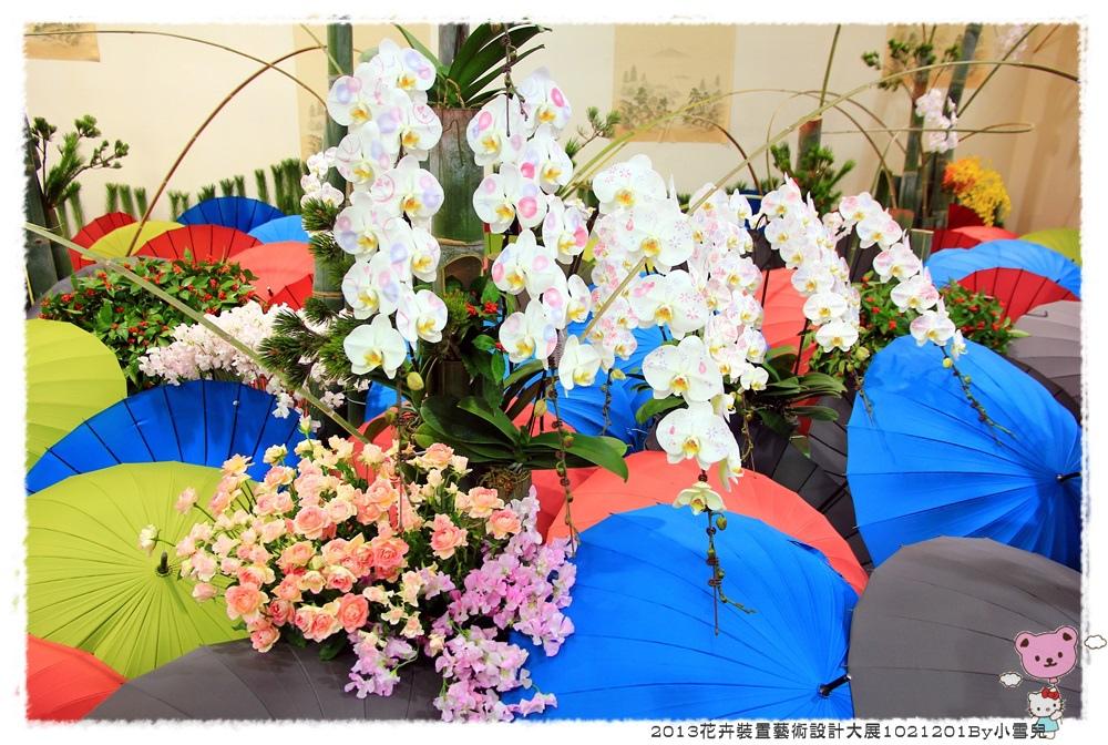 2013花卉裝置藝術設計大展1021201By小雪兒IMG_1506.JPG