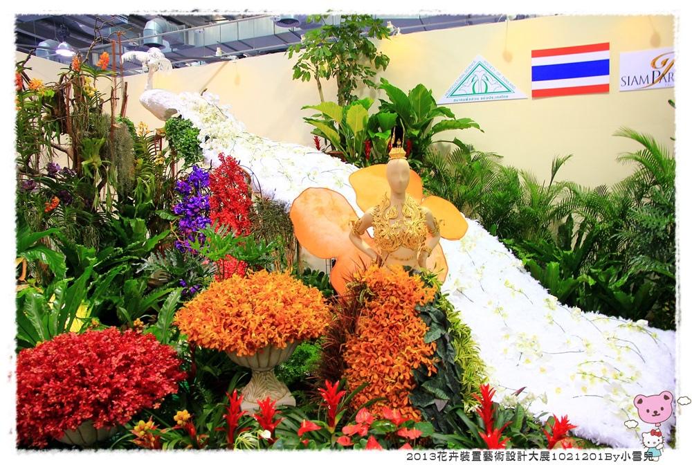 2013花卉裝置藝術設計大展1021201By小雪兒IMG_1512.JPG