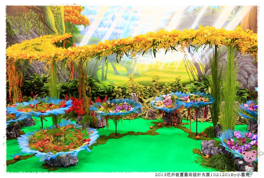 2013花卉裝置藝術設計大展1021201By小雪兒IMG_1514.JPG
