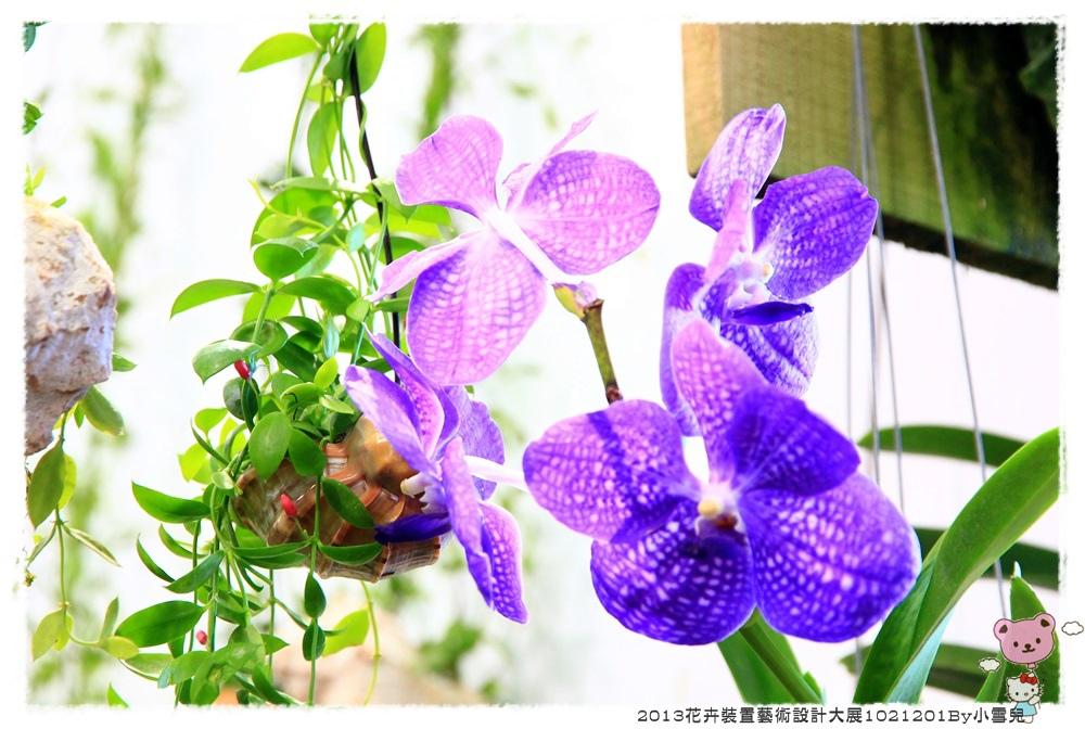2013花卉裝置藝術設計大展1021201By小雪兒IMG_1551.JPG
