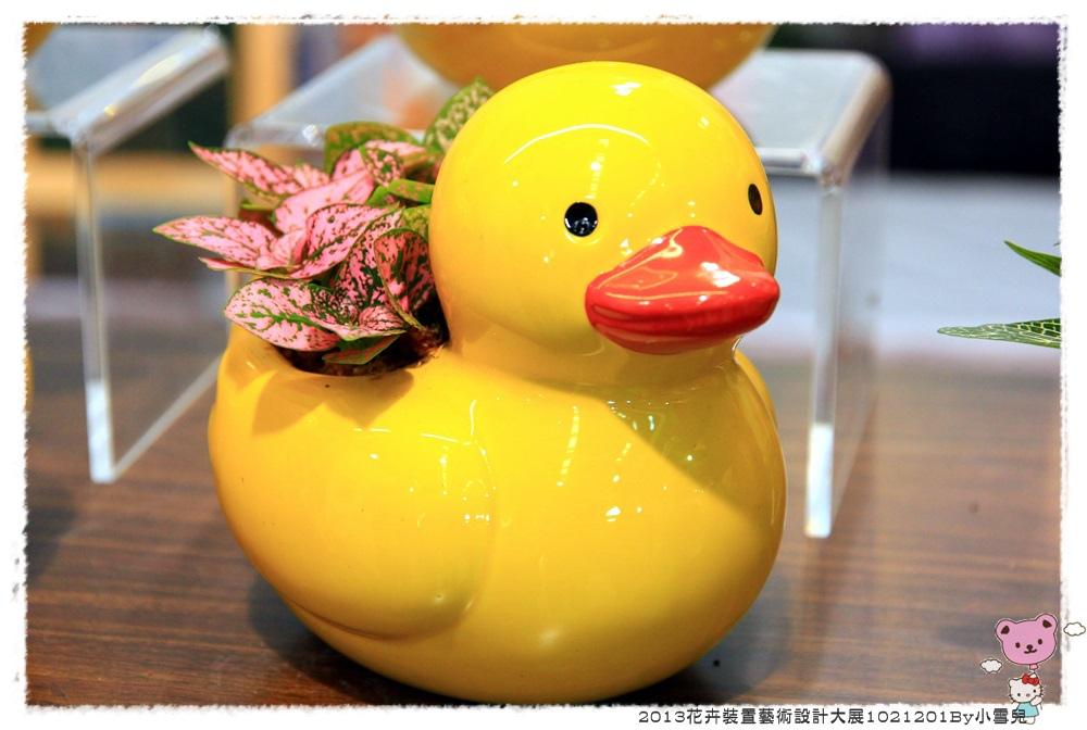 2013花卉裝置藝術設計大展1021201By小雪兒IMG_1554.JPG