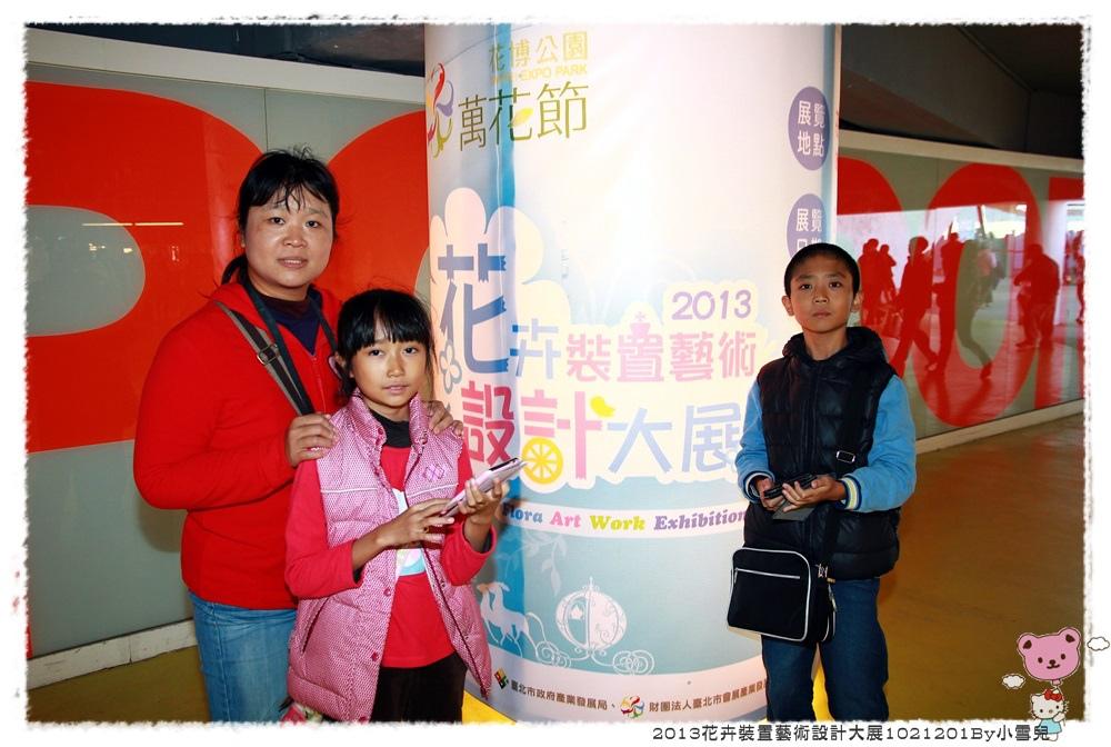 2013花卉裝置藝術設計大展1021201By小雪兒IMG_1575.JPG
