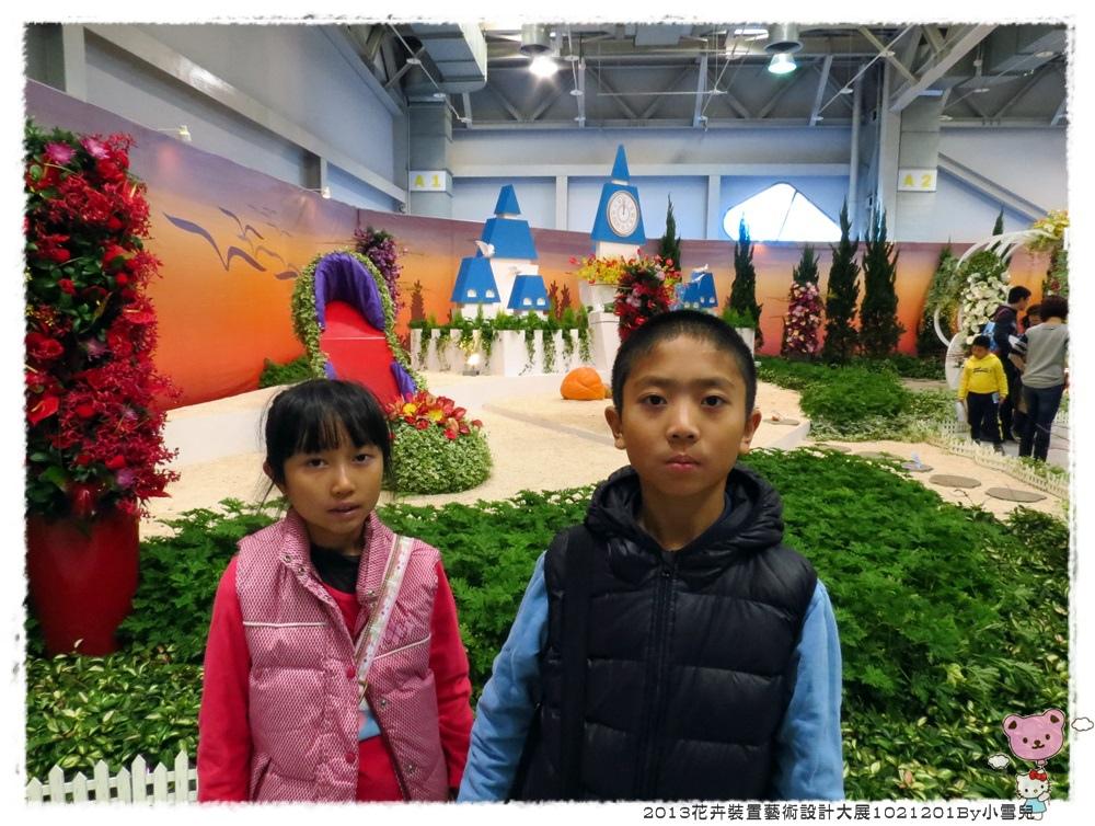2013花卉裝置藝術設計大展1021201By小雪兒IMG_5900.JPG