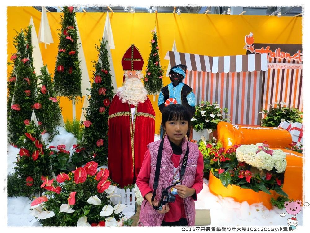 2013花卉裝置藝術設計大展1021201By小雪兒IMG_5961.JPG