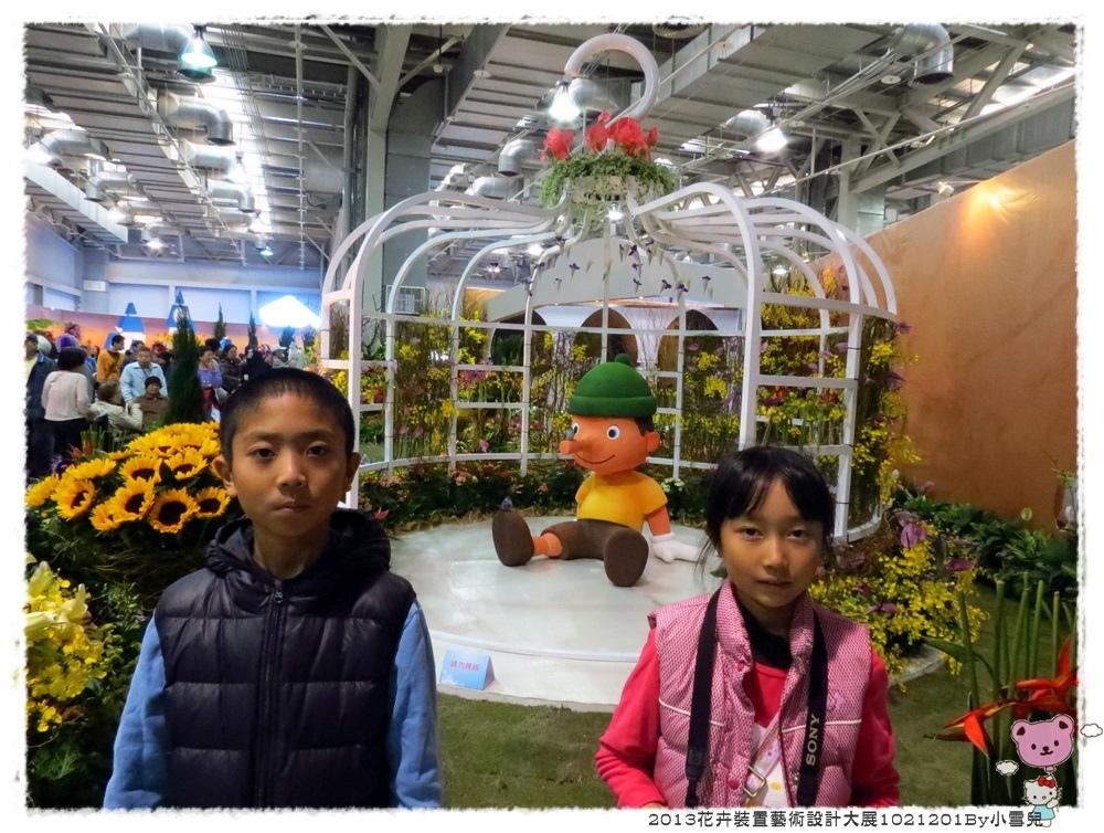 2013花卉裝置藝術設計大展1021201By小雪兒IMG_5965.JPG