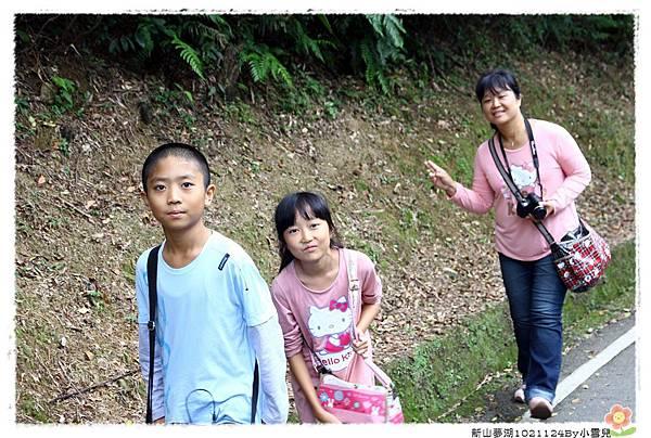 新山夢湖1021124By小雪兒IMG_1114.JPG