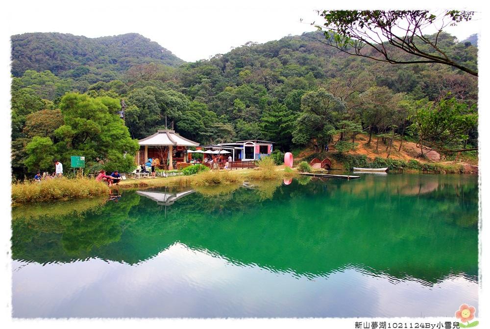 新山夢湖1021124By小雪兒IMG_1128.JPG