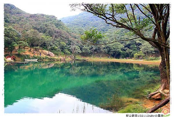 新山夢湖1021124By小雪兒IMG_1130.JPG