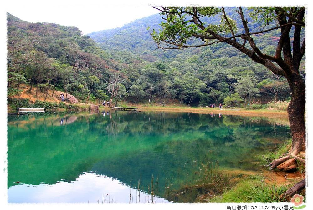 新山夢湖1021124By小雪兒IMG_1132.JPG