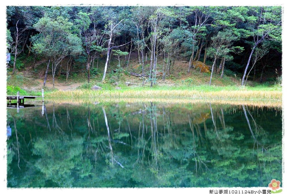 新山夢湖1021124By小雪兒IMG_1147.JPG