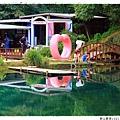 新山夢湖1021124By小雪兒IMG_1151.JPG