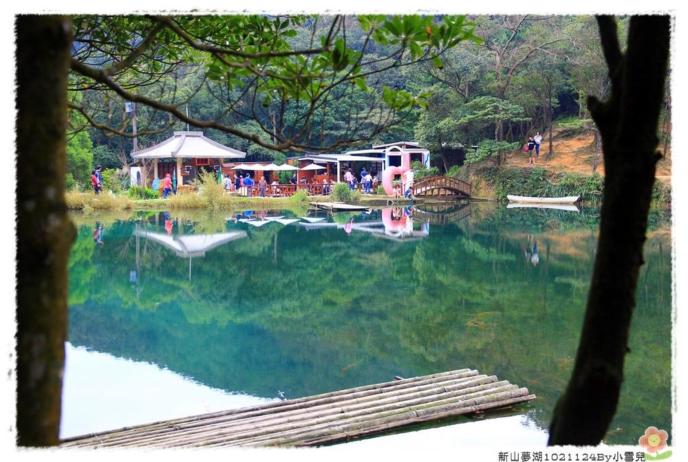 新山夢湖1021124By小雪兒IMG_1154.JPG