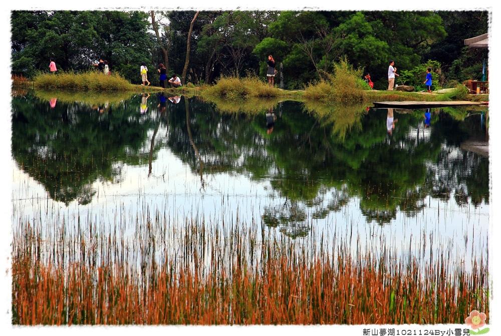 新山夢湖1021124By小雪兒IMG_1161.JPG