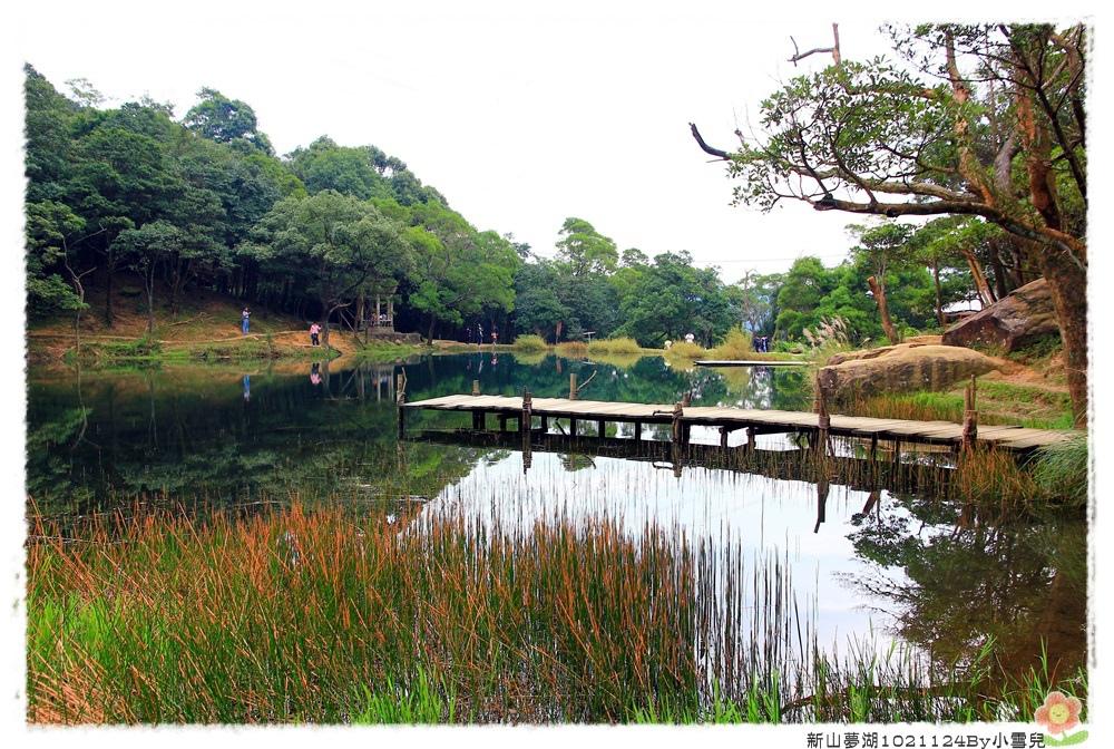 新山夢湖1021124By小雪兒IMG_1173.JPG