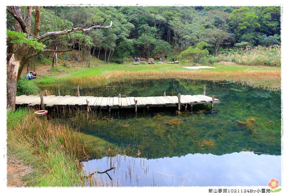 新山夢湖1021124By小雪兒IMG_1179.JPG