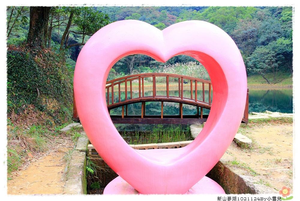 新山夢湖1021124By小雪兒IMG_1193.JPG