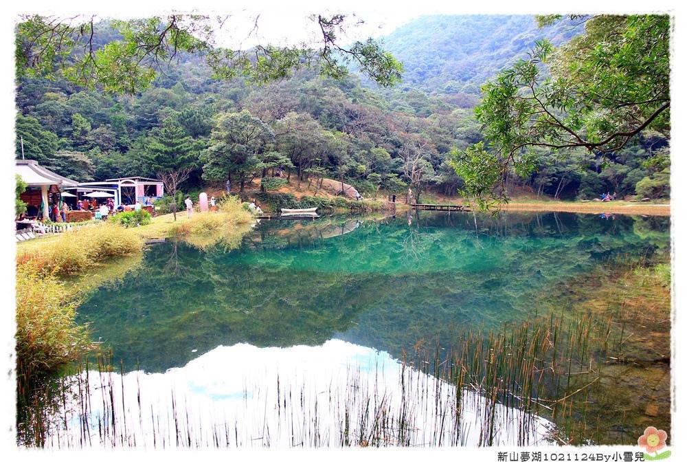 新山夢湖1021124By小雪兒IMG_1207.JPG