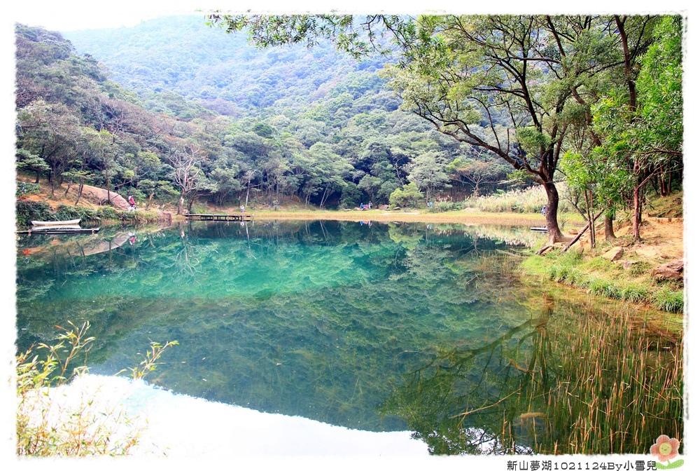 新山夢湖1021124By小雪兒IMG_1210.JPG