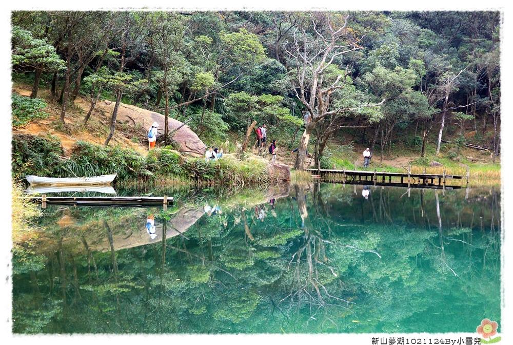 新山夢湖1021124By小雪兒IMG_1214.JPG