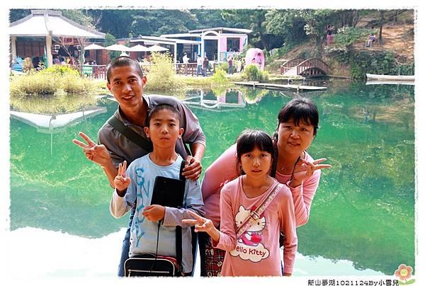 新山夢湖1021124By小雪兒IMG_1221.JPG