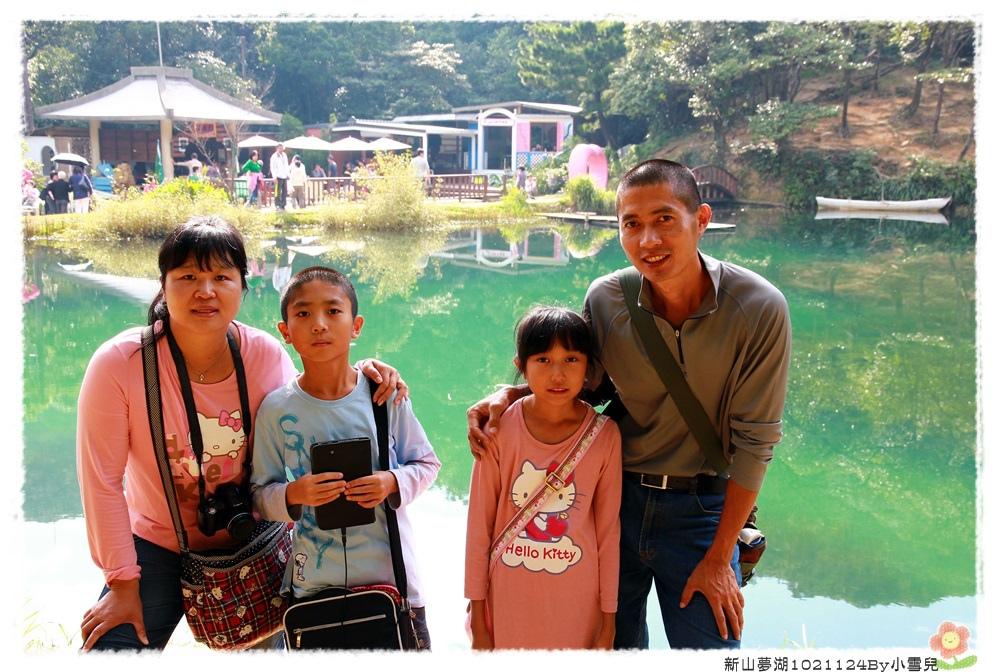 新山夢湖1021124By小雪兒IMG_1225.JPG