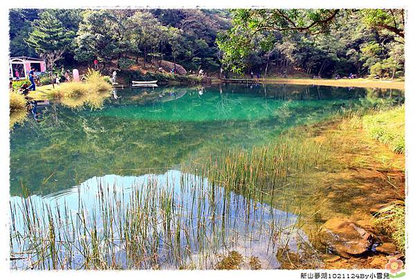 新山夢湖1021124By小雪兒IMG_1230.JPG
