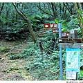 新山夢湖1021124By小雪兒IMG_5767.JPG