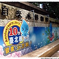 自來水博物館玩水趣1020813By小雪兒IMG_1907.JPG