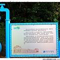 自來水博物館玩水趣1020813By小雪兒IMG_5785.JPG