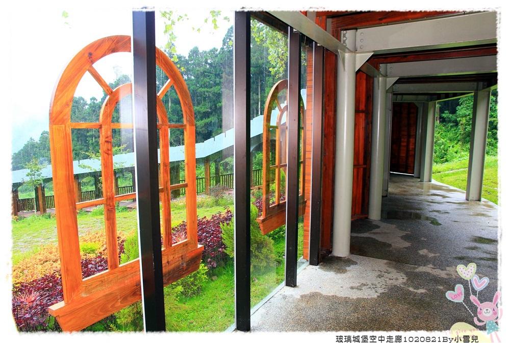 玻璃城堡空中走廊1020821By小雪兒IMG_6905.JPG