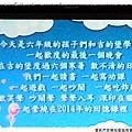 安親班聖誕By小雪兒102122020131220_202158_375346.jpg