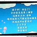安親班聖誕By小雪兒102122020131220_202158_387731.jpg