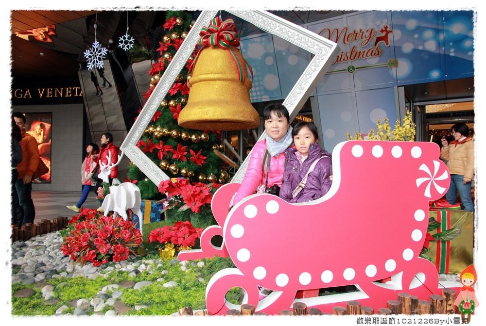 歡樂耶誕節1021226By小雪兒IMG_1995.JPG